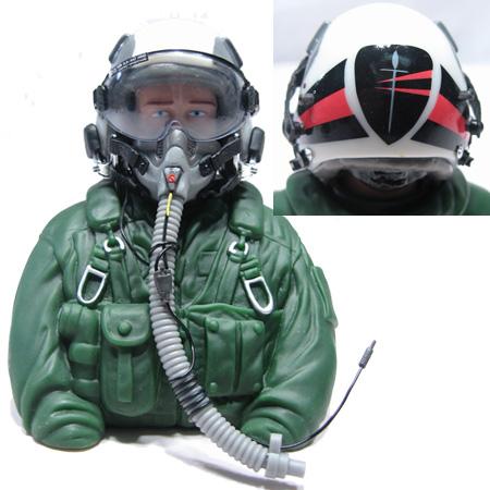 Custom Pilot #3 1:7 Scale-0