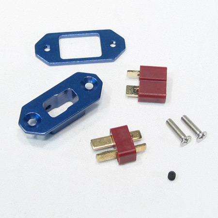 Deans Style Arm Safe Connector Set