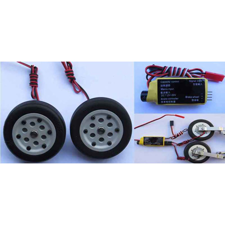 55mm Electric Brake and Wheel Set-85541