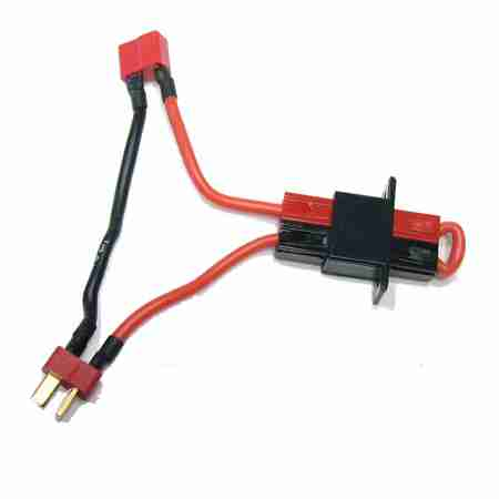 MPI Arming Switch, with Ultra Dean Plugs & AWG12 wires-0
