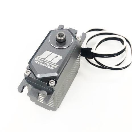 S8911 High Torque, High Voltage, Programmable Xbus Standard Servo